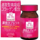 Meiji Amino Collagen BeauteTablet