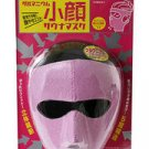 Cojit Face Slimming Mask