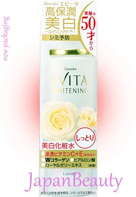 Evita Moisture Lotion by Kanebo