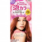 Kao Prettia Soft Bubble Hair Color Jewel Peach