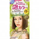 Kao Prettia Soft Bubble Hair Color Platinum Beige