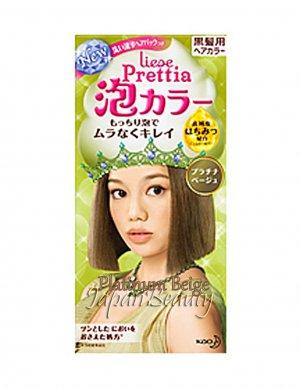 Kao Prettia Soft Bubble Hair Color Platinum Beige