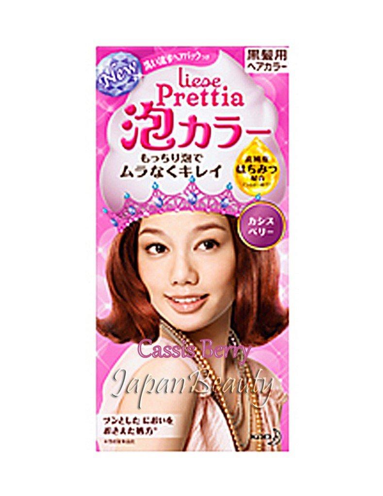 Kao Prettia Soft Bubble Hair Color Cassis Berry