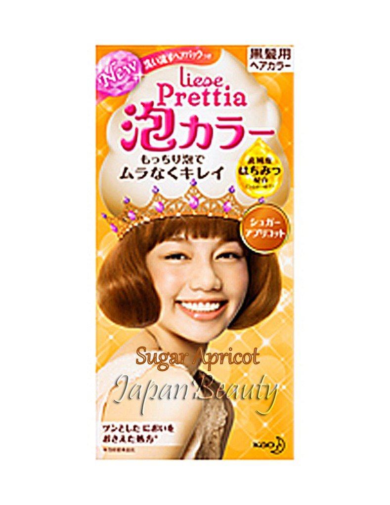 Kao Prettia Soft Bubble Hair Color Sugar Apricot