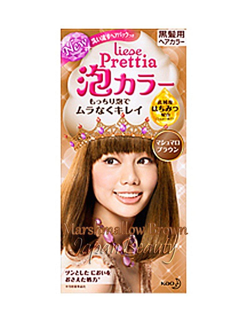 Kao Prettia Soft Bubble Hair Color Marshmallow Brown