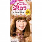 Kao Prettia Soft Bubble Hair Color Marshmallow Brown