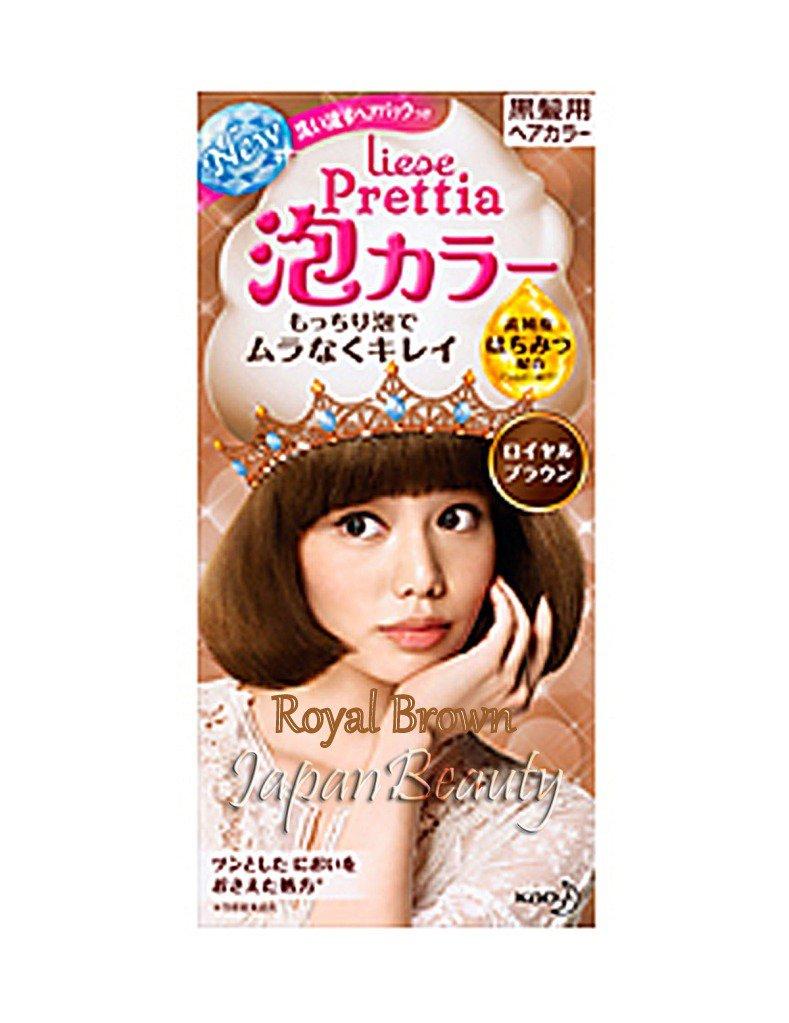 Kao Prettia Soft Bubble Hair Color Royal Chocolate