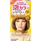 Kao Prettia Soft Bubble Hair Color Chiffon beige