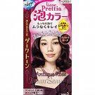 Kao Prettia Soft Bubble Hair Color Antique Rose