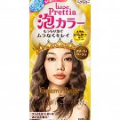 Kao Prettia Soft Bubble Hair Color Creamy Beige