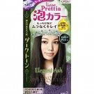 Kao Prettia Soft Bubble Hair Color Elegant Ash