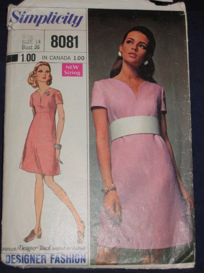 1969 Simplicity 8081 Size 14 fitted dress Out of Print FREE US SHIPPING