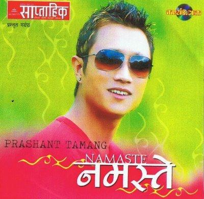 Prashant Tamang New Album Namaste