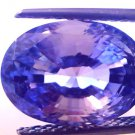 Huge 11.49 Ct IF Unheated Untreated Natural Ceylon Blue Sapphire