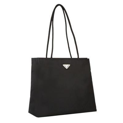 Authentic PRADA B4681 Black Nylon Bag