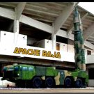 MAZ  MILITARY TRANSPORT TRUCK NUCLEAR MISSLE LAUNCHER