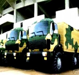 MILITARY ARMY WAR MOG TRUCK  JUNGLE WAR CAMO