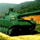 MILITARY BATTLE TANK, MILITARY WAR  MODEL  # 86 SERIES REPLICA