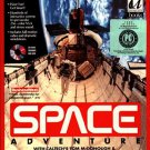Space Adventure PC CD-ROM for DOS - NEW in SLEEVE