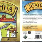 Multilingual Bible Story: Joshua (Ages 4+) CD-ROM for Windows - NEW Sealed JC