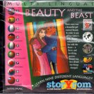 Beauty And The Beast (Ages 4+) 9 Languages CD-ROM for Win/Mac - NEW in SLEEVE