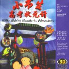 Willy Wabbit Mandarin Adventure (Ages 10-14) 2 CDs for Windows - NEW in SLV