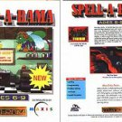 SPELL-A-RAMA CD-ROM (Ages 6-9) Windows - NEW in SLV