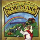 Multilingual Bible Story: Noah's Ark (Ages 4+) CD-ROM for Windows - NEW in JC