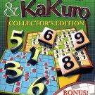 SuDoku & KaKuro Collectors Edition PC-CD for Win 98SE/ME/2000/XP - NEW in SLEEVE