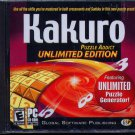 Kakuro Puzzle Addict Unlimited Edition PC CD-ROM for Windows - NEW in SLEEVE