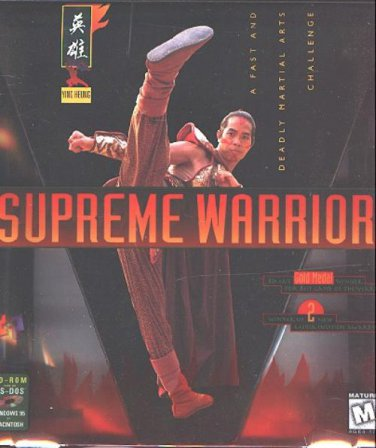 SUPREME WARRIOR (2 CDs) DOS/W95/MAC - NEW Sealed BOX