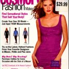 COSMOPOLITAN Fashion Makeover CD-ROM for Windows 95/98/NT - NEW in SLEEVE