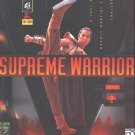 SUPREME WARRIOR (2 CDs) DOS/W95/MAC - NEW CDs in SLEEVE
