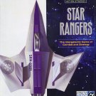 STAR RANGERS CD-ROM for DOS - NEW CD in SLEEVE