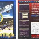 Digital Tours: The World of Flight CD-ROM for Windows - NEW CD in SLEEVE