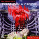 The Great Kat's Digital Beethoven on CYBERSPEED CD Win/Mac - NEW CD in SLEEVE