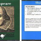 The Complete Works of Shakespeare CD-ROM for DOS/MAC - NEW in SLEEVE