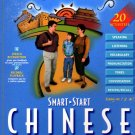 Smart Start CHINESE PC-CD for Windows - NEW CD in SLEEVE