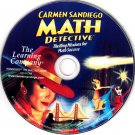 Carmen SanDiego: Math Detective (Ages 8-14) CD-ROM for Win/Mac -NEW CD in SLEEVE