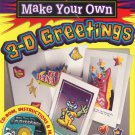 PrintPaks Make Your Own 3-D Greetings CD-ROM for Win/Mac - NEW in BOX