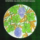 Free Ship ~ WILLIAM MORRIS Stained Glass Pattern Book CAROLYN RELEI SC ~ L/N
