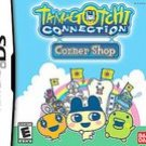 Tamagotchi Connection: Corner Shop (Nintendo DS, 2006)