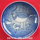 PEEWIT 1988 Bing & Grondahl Copenhagen Mothers Day Plate