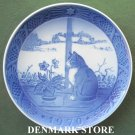 Danish Royal Copenhagen Denmark Christmas plate 1970
