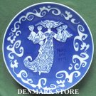 Royal Copenhagen Denmark Mothers Day Plate 1972