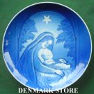 Danish Bing & Grondahl Copenhagen Jubilee plate Maria and Child
