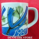 Danish Royal Copenhagen Denmark Large Annual Mug 1981
