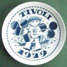 Danish Tivoli Denmark Plate BALLON MANDEN 1979
