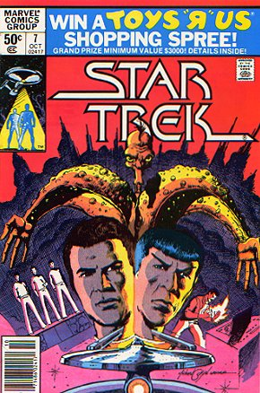 Star Trek #7 Marvel Comics, 1980