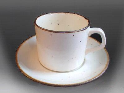 Vintage J & G Meakin Lifestyle Cup & Saucer Set of 2